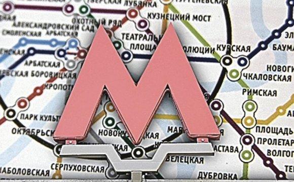 До конца 2016 года в Москве