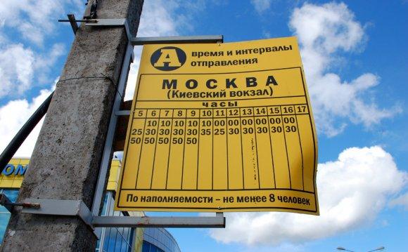 маршрутка на Москву
