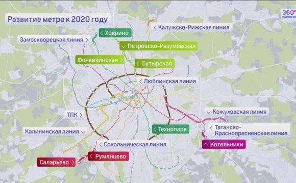 карту метро 2020 года