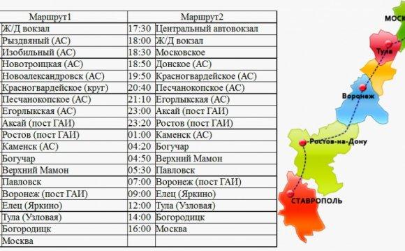 Билеты Луганск Москва Жд
