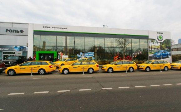 «Новое Желтое Такси»