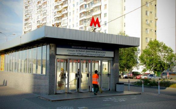 Станция метро Бульвар Дмитрия