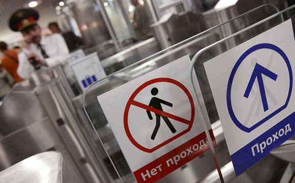 Стоимость проезда в московском