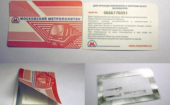 Moscow metro RFID ticket.jpg