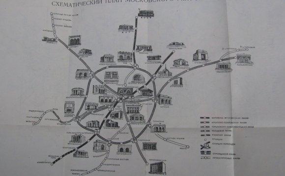 Схематический план Московского