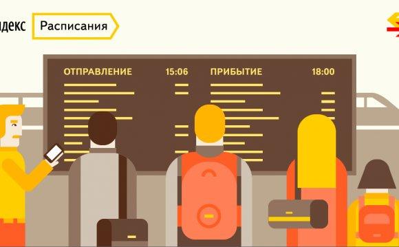 Расписание автобусов по