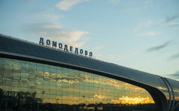 Такси Москва Домодедово