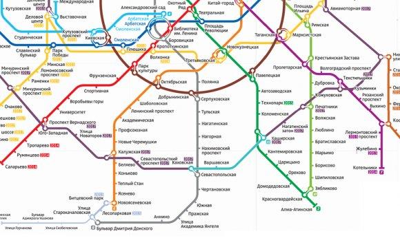 Схема метро Подмосковья