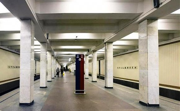 Станция метро Кузьминки:
