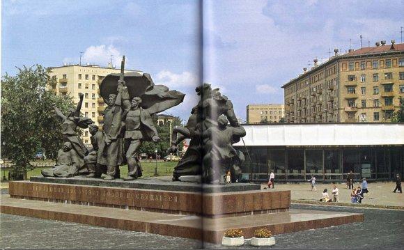 1980-1987 У станции метро «
