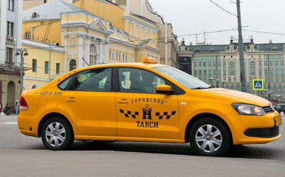 Городское такси.jpg
