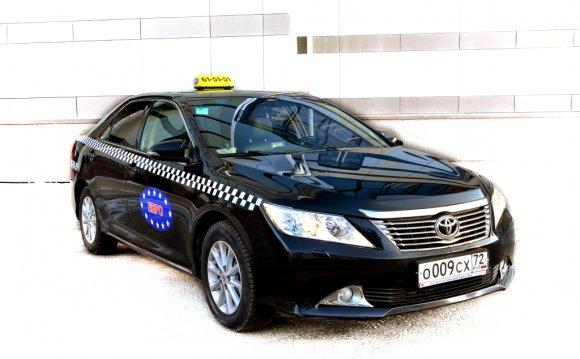 Тюменская служба такси ЕВРО