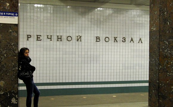 У входа на станцию метро