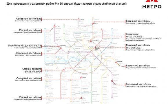 Администрация Московского