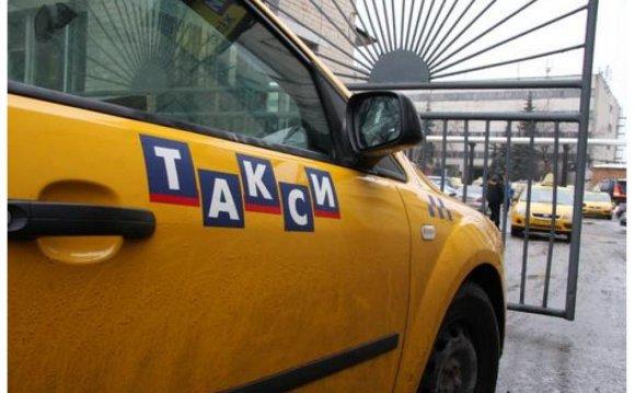 Такси в аэропорт. «