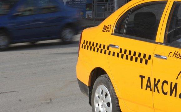 заказать Gett такси в