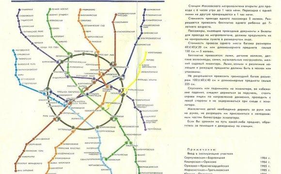 Схема железной дороги томас фото 80